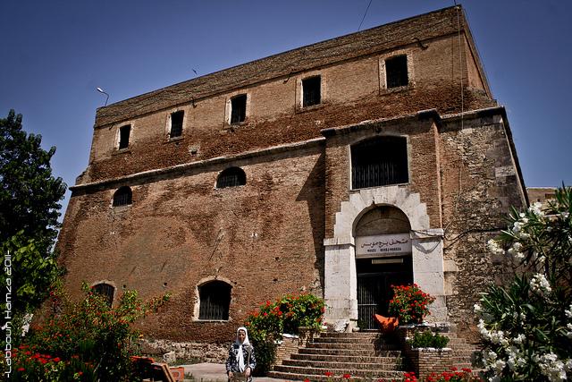Musée Bordj Moussa