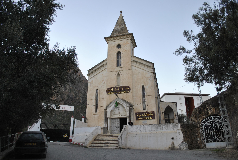 Musée du Moudjahid K...