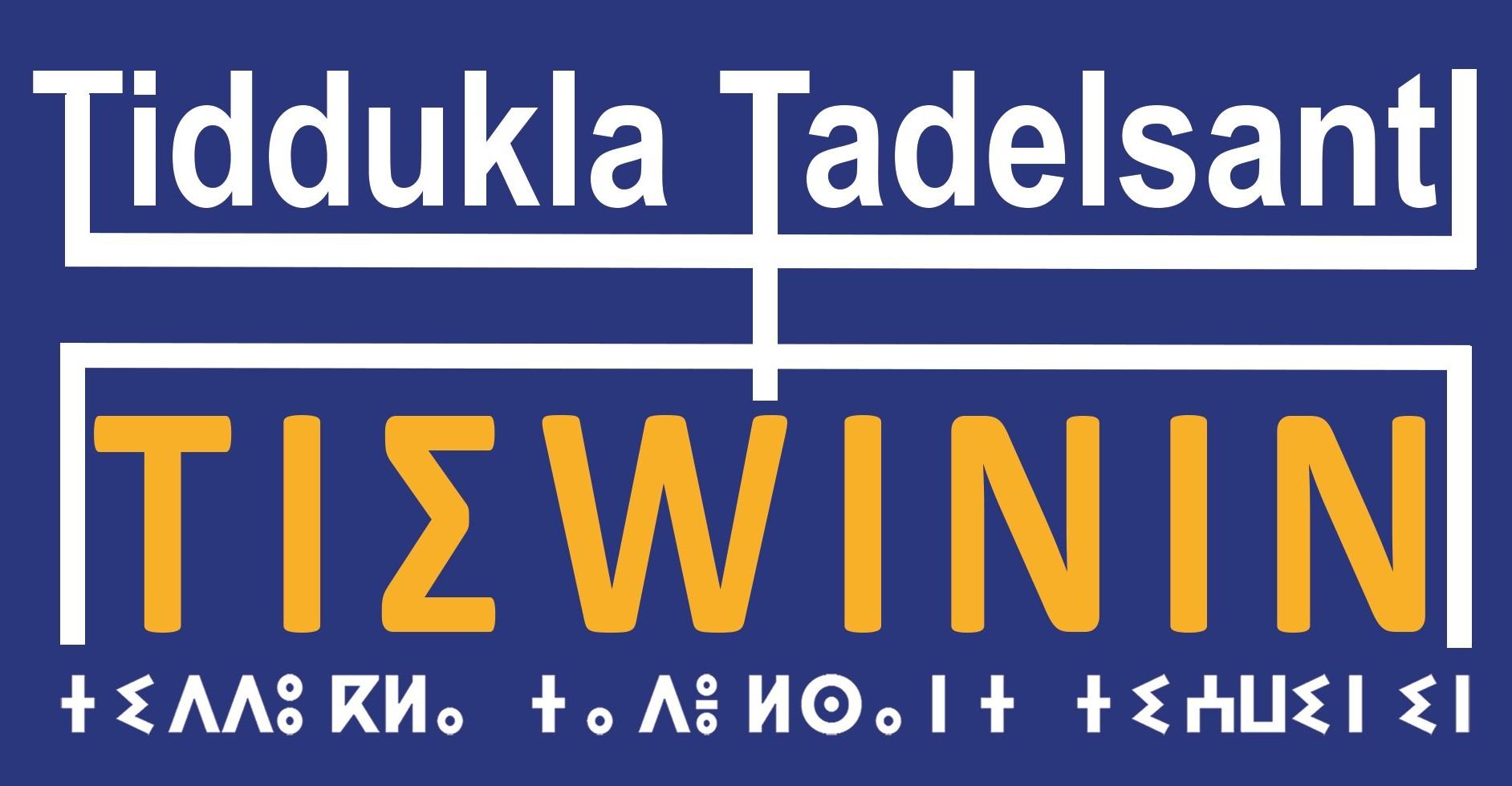 Tiddukla Tadelsant T...