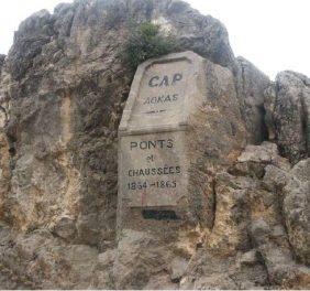 Cap Aokas
