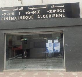 Cinémathèque Algérie...